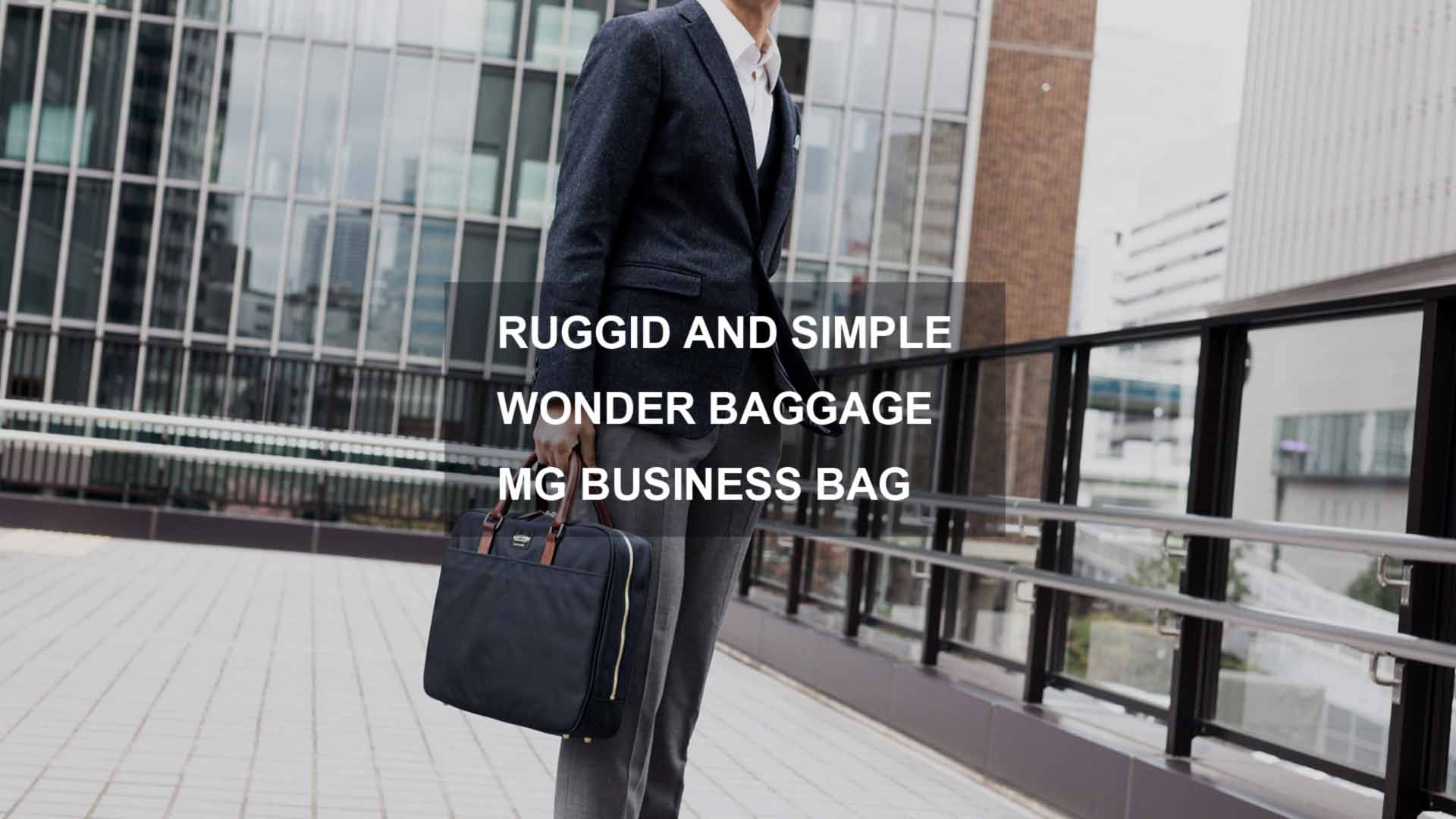 MG BUSINESS BAG特設ページ